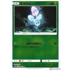 Pokemon 2019 Detective Pikachu Movie Complete 25 Holofoil Card Set