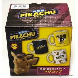 Pokemon 2019 Detective Pikachu Movie Arcanine Ludicolo & Friends Ceramic Mug NOT SOLD IN STORES (Version #1)
