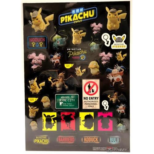 Pokemon Center 2019 Detective Pikachu Movie Charizard Bulbasaur Granbull & Friends Large Sticker Sheet (Version A)