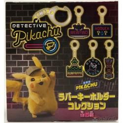 Pokemon Center 2019 Detective Pikachu Movie RANDOM Rubber Keychain