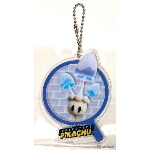 Pokemon Center 2019 Detective Pikachu Movie Morelull Acrylic Plastic Character Keychain (Version #7)