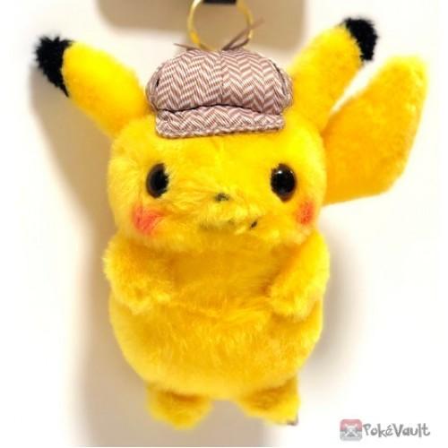Pokemon Center Detective Pikachu Movie Mascot Plush Keychain