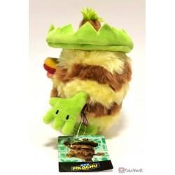 Pokemon Center 2019 Detective Pikachu Movie Ludicolo Plush Toy