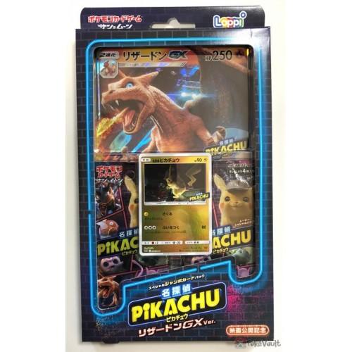 Pokemon Detective Pikachu Charizard Gx Jumbo Promo Card Pack