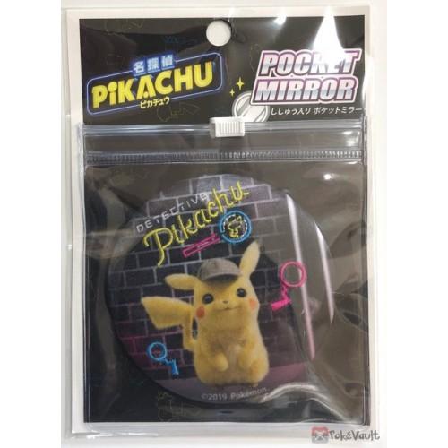 Pokemon Center 2019 Detective Pikachu Movie Pikachu Pocket Mirror (Version #2)