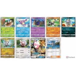 Pokemon 2017 Pokemon Card Gym Tournament Promo Card Sun & Moon Series #1 RANDOM Sealed Pack