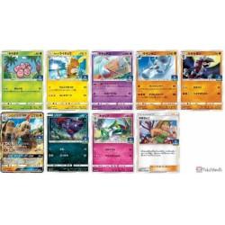 Pokemon 2017 Pokemon Card Gym Tournament Promo Card Sun & Moon Series #2 RANDOM Sealed Pack