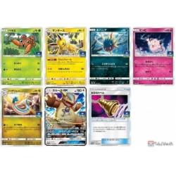 Pokemon 2018 Pokemon Card Gym Tournament Promo Card Sun & Moon Series #7 RANDOM Sealed Pack