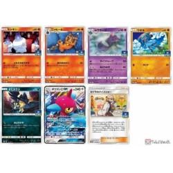 Pokemon 2019 Pokemon Card Gym Tournament Promo Card Sun & Moon Series #8 RANDOM Sealed Pack