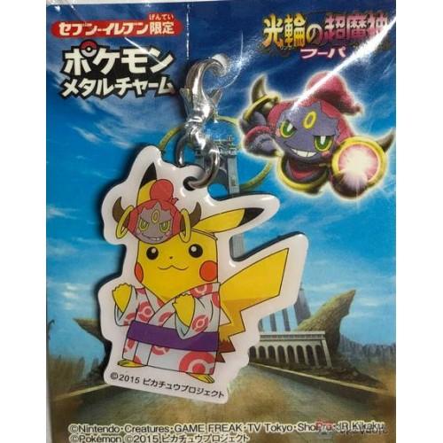 Pokemon 2015 7-11 Convenience Store Pikachu Hoopa Movie Charm