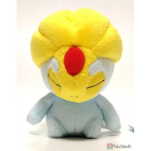 Pokemon 2008 Banpresto UFO Game Catcher Prize Uxie Plush Toy