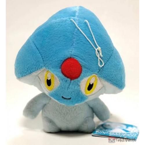 Pokemon 2008 Banpresto UFO Game Catcher Prize Azelf Plush Toy