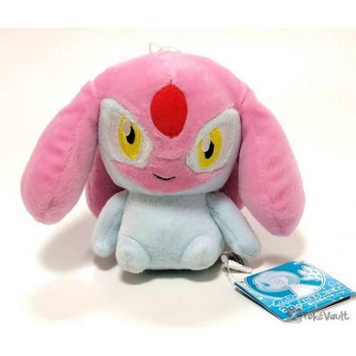 Pokemon 2007 Banpresto UFO Game Catcher Prize Mesprit Plush Toy