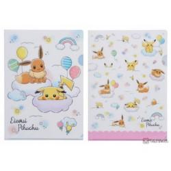 Pokemon Center 2019 Rainbow Pikachu & Eevee Campaign Set Of 2 A4 Size Clear File Folders