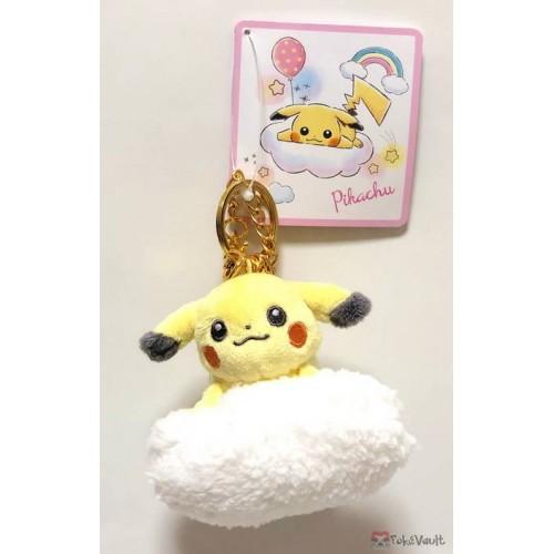 Pokemon Center 2019 Rainbow Pikachu & Eevee Campaign Pikachu Small Mascot Plush Keychain