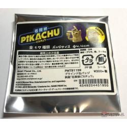 Pokemon Center 2019 Detective Pikachu Movie Arcanine Metal Button (Version #14)