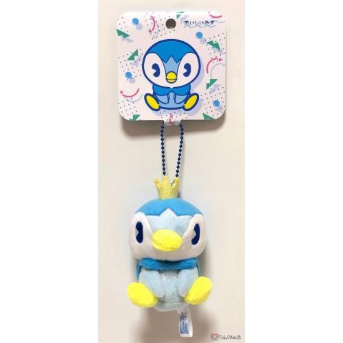 Pokemon Center 2019 Oishii Mizu Campaign Piplup Small Mascot Plush Keychain