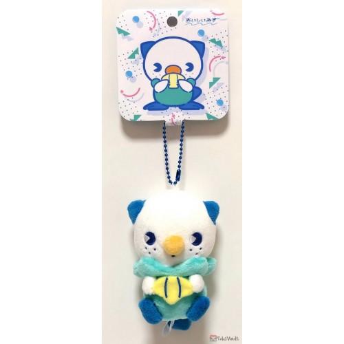 Pokemon Center 2019 Oishii Mizu Campaign Oshawott Small Mascot Plush Keychain