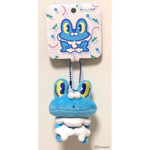 Pokemon Center 2019 Oishii Mizu Campaign Froakie Small Mascot Plush Keychain