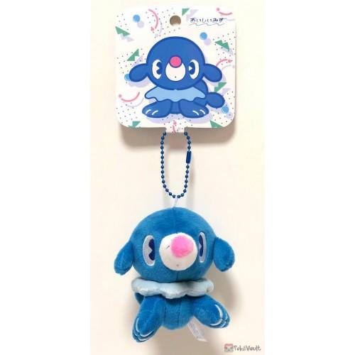 Pokemon Center 2019 Oishii Mizu Campaign Popplio Small Mascot Plush Keychain