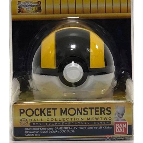 Pokemon 2019 Bandai Pokeball Collection Mewtwo Series Ultra Ball Candy Dispenser