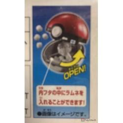 Pokemon 2019 Bandai Pokeball Collection Mewtwo Series Master Ball Candy Dispenser