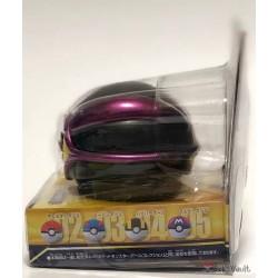 Pokemon 2019 Bandai Pokeball Collection Mewtwo Series Mewtwo Ball Candy Dispenser