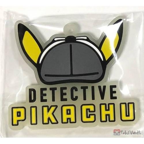 Pokemon Center 2019 Detective Pikachu Movie Pikachu Rubber Glow In The Dark Keychain (Version #3)