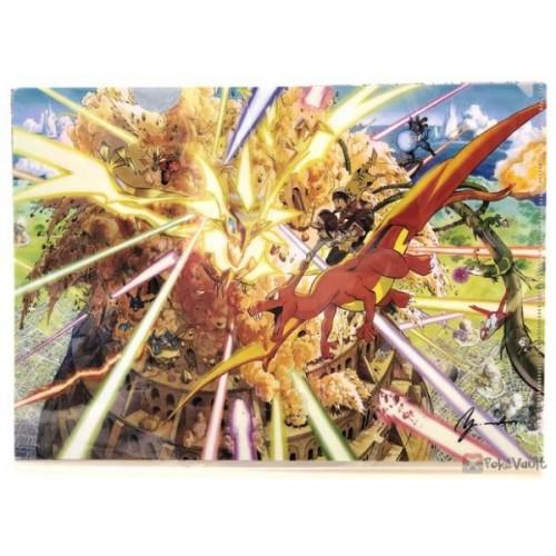 Pokemon Center 2019 Pokemon EX Drawing - Yusuke Murata Campaign Charizard Lucario Serperior & Friends Set Of 2 A4 Size Clear File Folders
