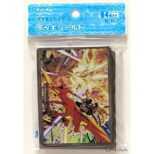 Pokemon Center 2019 Pokemon EX Drawing - Yusuke Murata Campaign Charizard Ultra Necrozma & Friends Set Of 64 Deck Sleeves (Version #1)