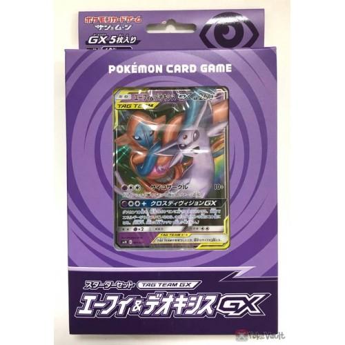 Pokemon 2019 Espeon Deoxys GX 60 Card Starter Set