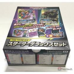 Pokemon 2019 Starter Deluxe Espeon Deoxys Umbreon Darkrai 120 Card Set
