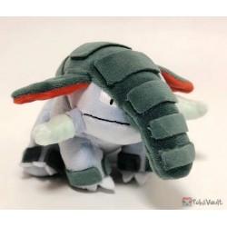 Pokemon Center 2019 Pokemon Fit Series #3 Donphan Small Plush Toy