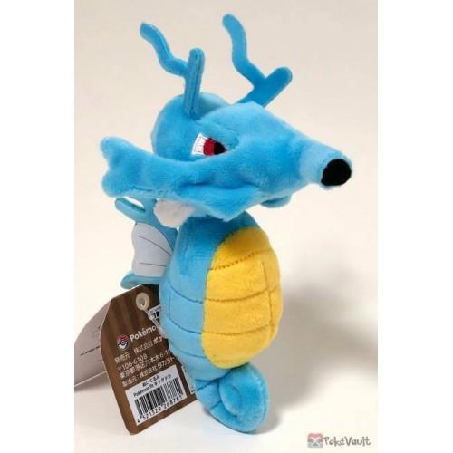 Pokemon Center 2019 Pokemon Fit Series #3 Kingdra Small Plush Toy