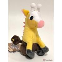 Pokemon Center 2019 Pokemon Fit Series #3 Girafarig Small Plush Toy