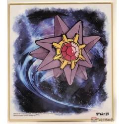 Pokemon 2019 Bandai Shikishi Art Series #1 Starmie Cardboard Picture
