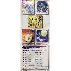 Pokemon 2019 Bandai Shikishi Art Series #1 Ivysaur Charmeleon Wartortle Cardboard Picture