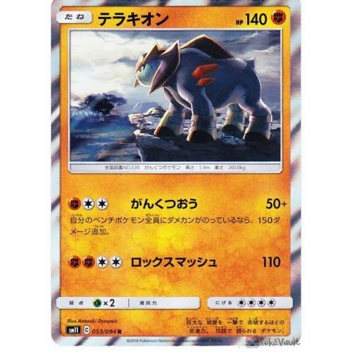Pokemon 2019 SM#11 Miracle Twins Terrakion Holofoil Card #053/094
