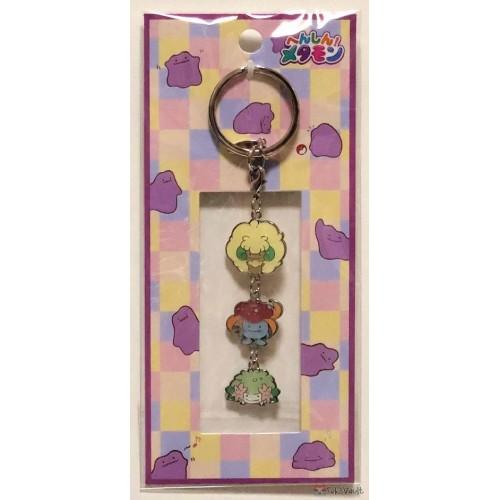 Pokemon Center 2019 Transform Ditto Campaign #8 Ditto Whimsicott Gloom Shaymin Metal Charm Keychain