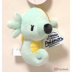 Pokemon 2019 Pokemon Love Its Demo Campaign Horsea Mascot Plush Keychain