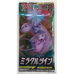 Pokemon Center 2019 Mewtwo Strikes Back Evolution Movie Special Jumbo Pack Mewtwo Mew GX