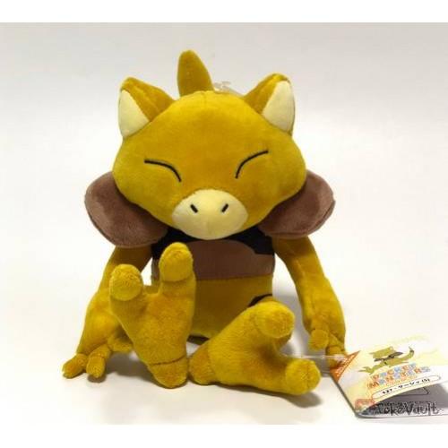 Pokemon 2019 San-Ei All Star Collection Abra Plush Toy
