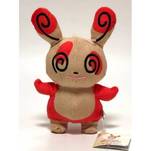 Pokemon 2019 San-Ei All Star Collection Spinda Plush Toy