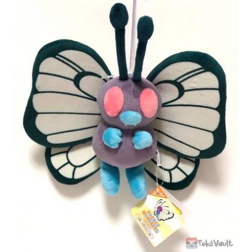 Pokemon 2019 San-Ei All Star Collection Butterfree Plush Toy