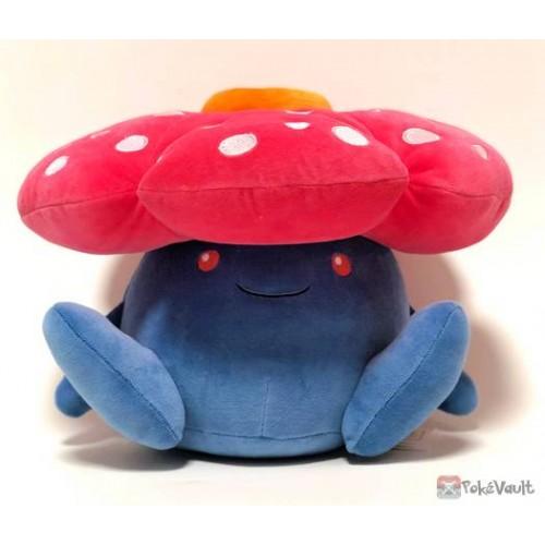 Pokemon 2019 San-Ei All Star Collection Vileplume Large Size Plush Toy Cushion
