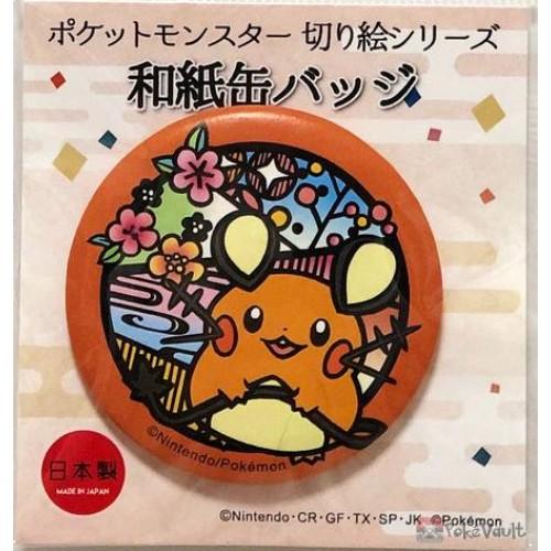 Pokemon Center 2019 Kirie Paper Cutout Series Dedenne Large Size Washi Paper Metal Button
