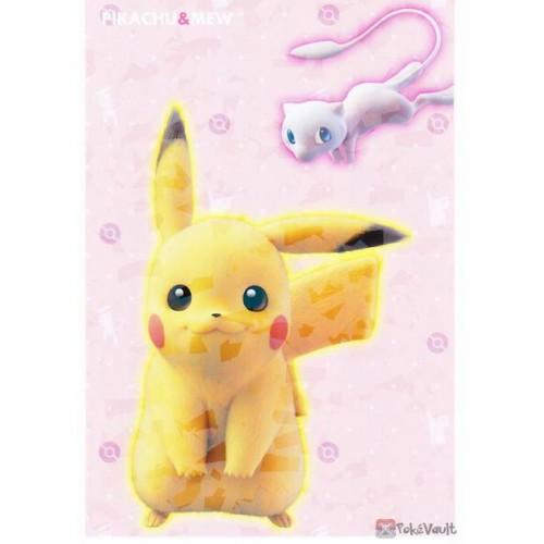 Pokemon 2019 Mewtwo Strikes Back Evolution Movie Series Pikachu Mew Large Bromide Chewing Gum Prism Holofoil Promo Card