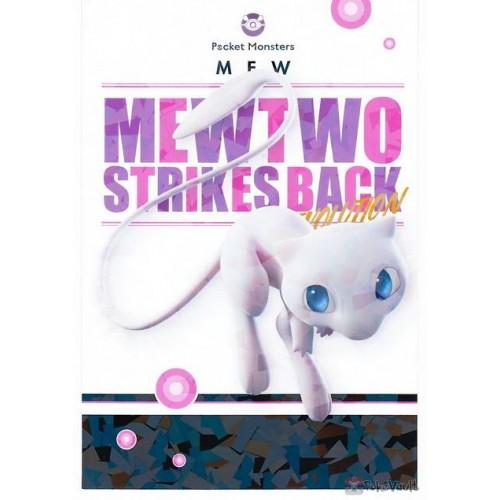 Pokemon 2019 Mewtwo Strikes Back Evolution Movie Series Mew Large Bromide Chewing Gum Prism Holofoil Promo Card (Version #1)