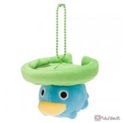 Pokemon Center 2019 Lotad Pokedoll Mocchiri Small Mascot Plush Keychain