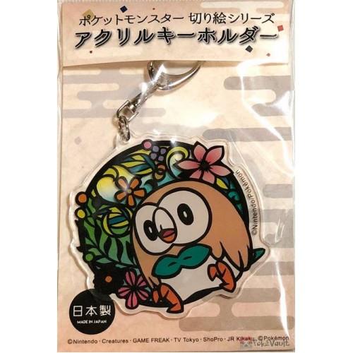 Pokemon Center 2019 Kirie Paper Cutout Campaign Rowlet Acrylic Plastic Keychain